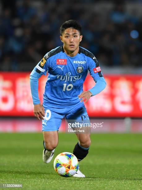 Ryota Oshima of Kawasaki Frontale in action during the JLeague J1 match between Kawasaki Frontale and Kashima Antlers at Todoroki Stadium on March 01...