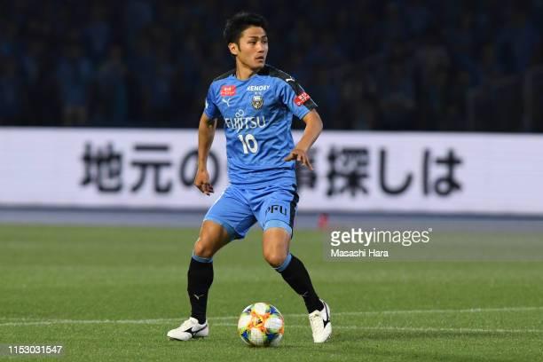 Ryota Oshima of Kawasaki Frontale in action during the JLeague J1 match between Kawasaki Frontale and Urawa Red Diamonds at Todoroki Stadium on June...