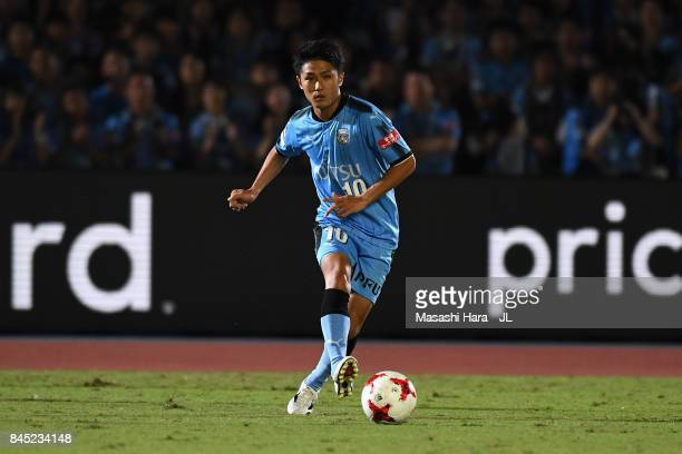 Ryota Oshima of Kawasaki Frontale in action during the JLeague J1 match between Kawasaki Frontale and Yokohama FMarinos at Todoroki Stadium on...