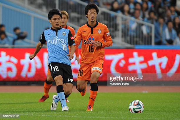 Ryota Oshima of Kawasaki Frontale in action during the JLeague match between Kawasaki Frontale and Shimzu SPulse at Todoroki Stadium on November 2...