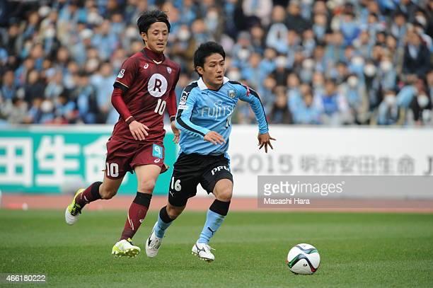 Ryota Oshima of Kawasaki Frontale in action during the JLeague match between Kawasaki Frontale and Vissel Kobe at Todoroki Stadium on March 14 2015...