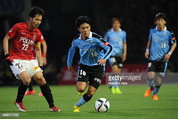 Ryota Oshima of Kawasaki Frontale in action during the JLeague match between Kawasaki Frontale and Urawa Red Diamonds at Todoroki Stadium on April 12...