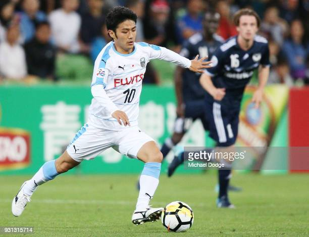 Ryota Oshima of Kawasaki Frontale kicks the ball during the AFC Asian Champions League match between the Melbourne Victory and Kawasaki Frontale at...