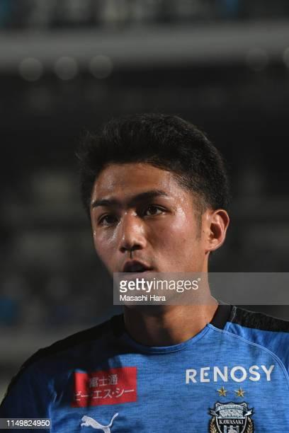 Ryota Oshima of Kawasaki Frontale looks on after the JLeague J1 match between Kawasaki Frontale and Nagoya Grampus at Todoroki Stadium on May 17 2019...