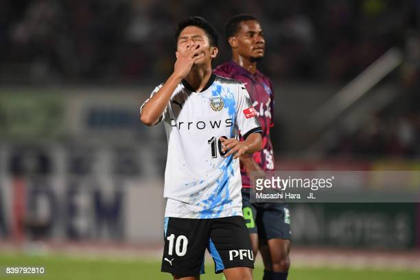 Ryota Oshima of Kawasaki Frontale reacts after missing a chance during the JLeague J1 match between Ventforet Kofu and Kawasaki Frontale at Yamanashi...