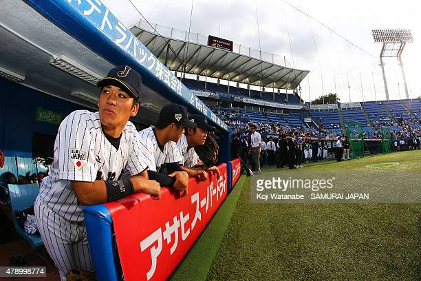 Ryota Shimoishi of Samurai Japan Collegiate National Team in action during in the Gwangju Summer Universiade Sendoff game between Samurai Japan...