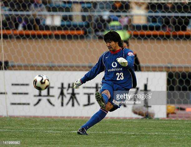 Ryota Tsuzuki of Urawa Red Diamonds in action during the 85th Emperor's Cup final match between Urawa Red Diamonds and Shimizu SPulse at the National...