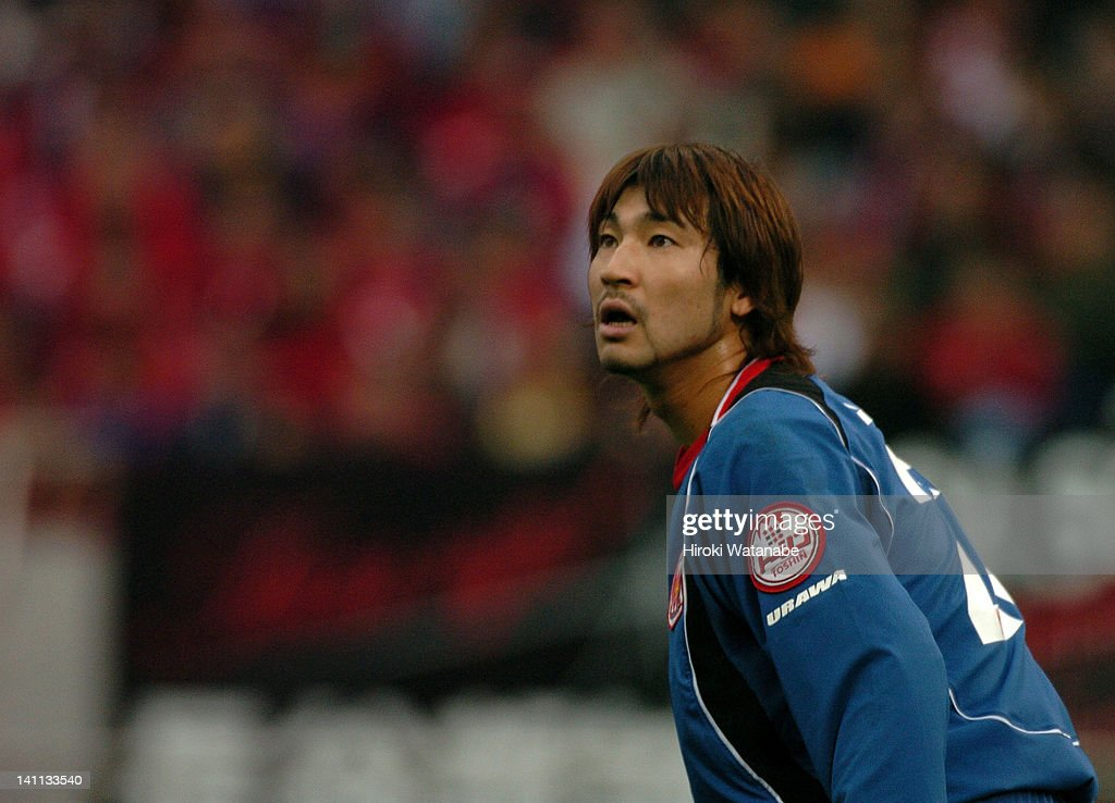 Urawa Red Diamonds v Kashima Antlers - J.League 2004 : News Photo