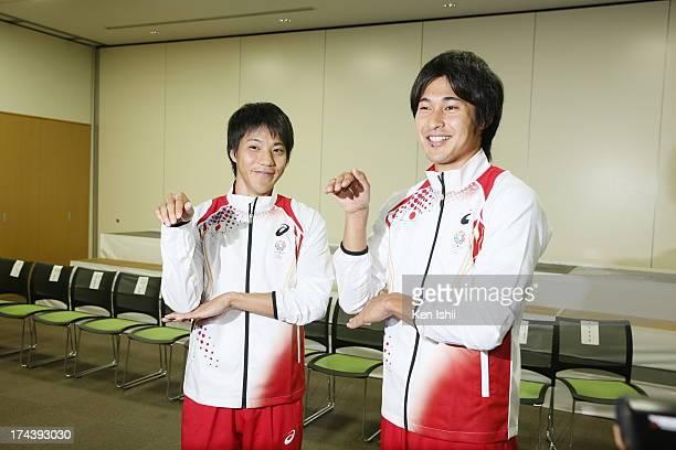 Ryota Yamagata and Shota Iizuka pose for photo during the 14th IAAF World Championships Japan team press conference at the National Training Center...