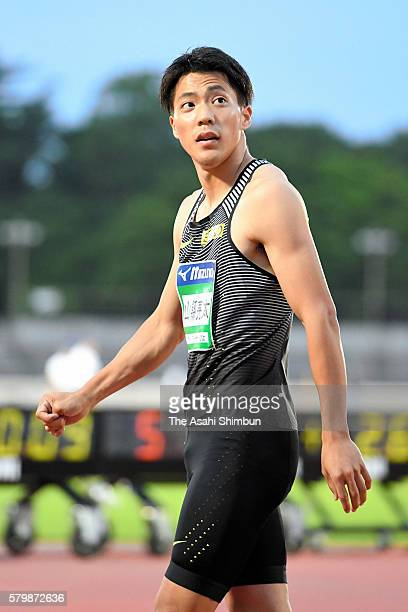 Ryota Yamagata celebrates winning the Men's 100m during the Prince Chichibu Cup Industrial Students Athletic Meet at Shonan BMW Stadium Hiratsuka on...
