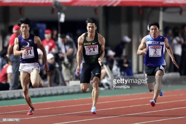 Ryota Yamagata competes against Shuhei Tada and Yuki Koike in the Men's 100m final on day two of the 102nd JAAF Athletic Championships at Ishin...