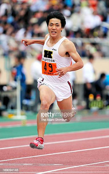 Ryota Yamagata competes in the Men's 100m Final during the Kanto University Track Field Championships at the National Stadium on May 19 2013 in Tokyo...