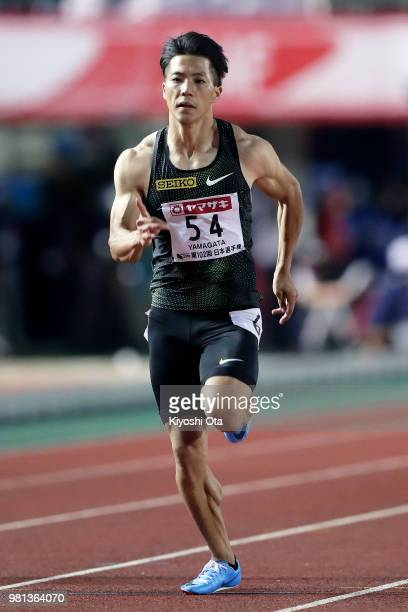 Ryota Yamagata competes in the Men's 100m semifinal on day one of the 102nd JAAF Athletic Championships at Ishin MeLife Stadium on June 22 2018 in...