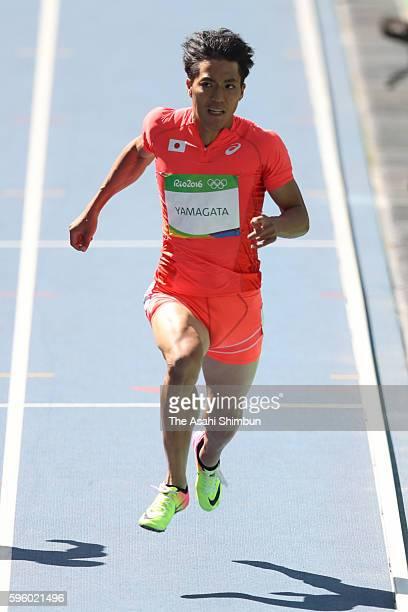 Ryota Yamagata of Japan competes in round one of the Men's 100 Meters on Day 8 of the Rio 2016 Olympic Games at the Olympic Stadium on August 13 2016...