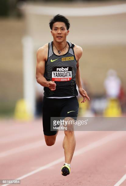 Ryota Yamagata of Japan competes in the Men's 100m C Final during the SUMMERofATHS Grand Prix on March 11 2017 in Canberra Australia