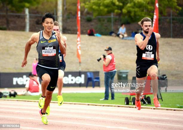 Ryota Yamagata of Japan competes in the Men's 100m during the SUMMERofATHS Grand Prix on March 11 2017 in Canberra Australia