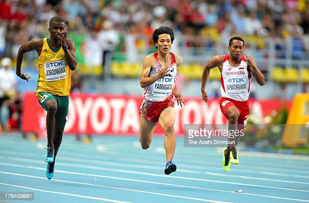 Ryota Yamagata of Japan competes in the Men's 100m heats during Day One of the 14th IAAF World Athletics Championships Moscow 2013 at Luzhniki...
