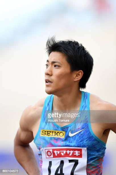 Ryota Yamagata of Japan looks on during the 101st Japan National Championships at Yanmar Stadium Nagai on June 23 2017 in Osaka Japan