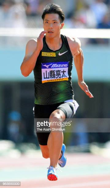 Ryota Yamagata reacts after competing in the Men's 100m during the 52nd Oda Memorial Meet at Edion Stadium Hiroshima on April 29 2018 in Hiroshima...