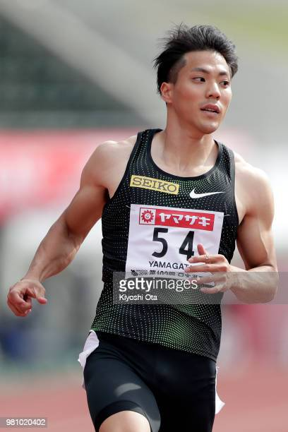 Ryota Yamagata reacts after competing in the Men's 100m heat on day one of the 102nd JAAF Athletic Championships at Ishin MeLife Stadium on June 22...