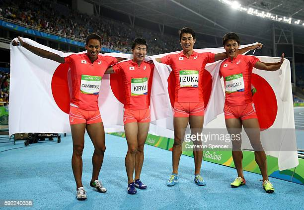 Ryota Yamagata Shota Iizuka Yoshihide Kiryu and Aska Cambridge of Japan celebrates after winning silver in the Men's 4 x 100m Relay Final on Day 14...