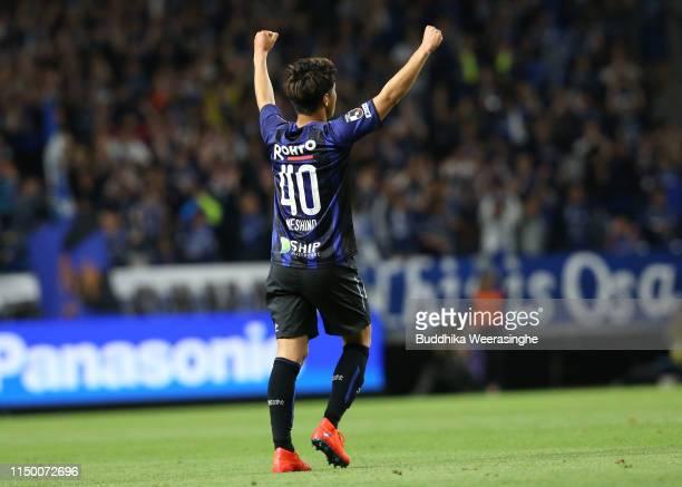 Ryotaro Meshino of Gamba Osaka celebrates his side 1-0 victory in the J.League J1 match between Gamba Osaka and Cerezo Osaka at Panasonic Stadium...