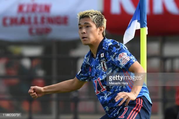 Ryotaro Meshino of Japan looks on during the U-22 international friendly match between Japan and Colombia at Edion Stadium Hiroshima on November 17,...
