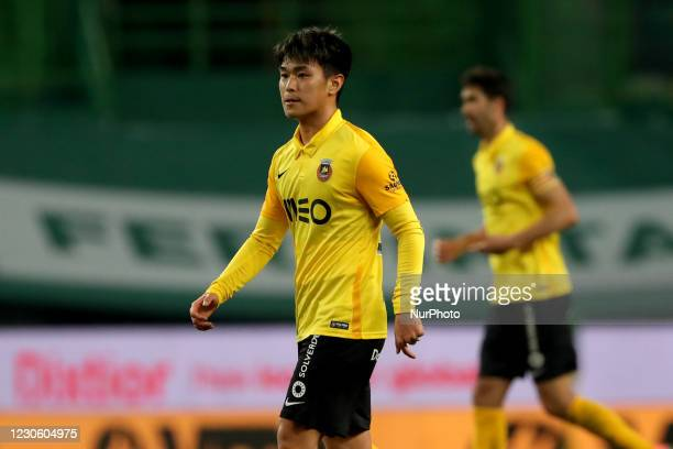 Ryotaro Meshino of Rio Ave FC looks on during the Portuguese League football match between Sporting CP and Rio Ave FC at Jose Alvalade stadium in...