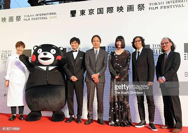 Ryotaro Yonemura Kang Sangjung Ai Hashimoto film director Isao Yukisada pose during the Tokyo International Film Festival 2016 Opening Ceremony at...