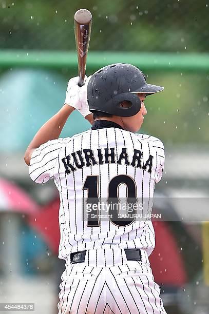 Ryoya Kurihara of Japan bats during the Asian 18U Baseball Championship preliminary game between Japan and the Philippines at Baseball Stadium of...