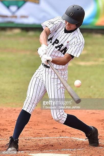 Ryoya Kurihara of Japan bats during the Asian 18U Baseball Championship preliminary game between Japan and Sri Lanka at Baseball Stadium of Queen...