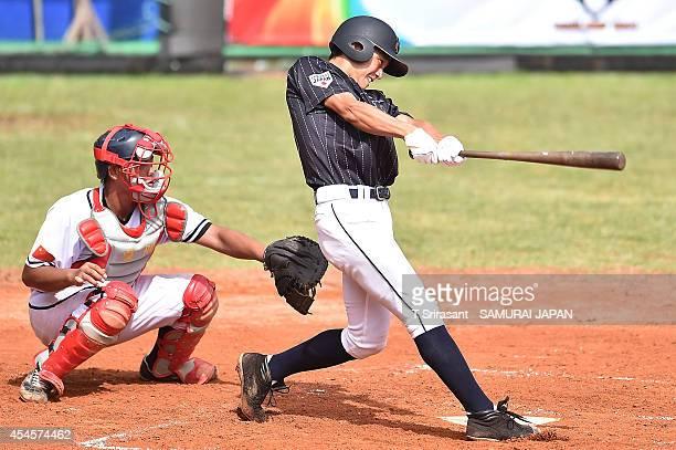 Ryoya Kurihara of Japan bats during the Asian 18U Baseball Championship preliminary game between China and Japan at Baseball Stadium of Queen Sirikit...