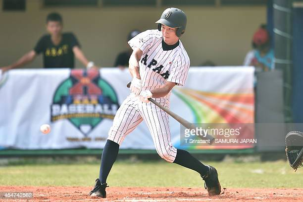 Ryoya Kurihara of Japan bats during the Asian 18U Baseball Championship semi-final game between Japan and Chinese Taipei at Baseball Stadium of Queen...