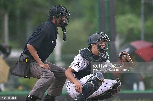 Ryoya Kurihara of Japan during the Asian 18U Baseball Championship preliminary game between Japan and the Philippines at Baseball Stadium of Queen...