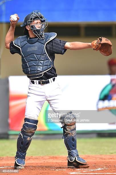 Ryoya Kurihara of Japan during the Asian 18U Baseball Championship preliminary game between China and Japan at Baseball Stadium of Queen Sirikit...