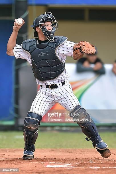 Ryoya Kurihara of Japan during the Asian 18U Baseball Championship semi-final game between Japan and Chinese Taipei at Baseball Stadium of Queen...