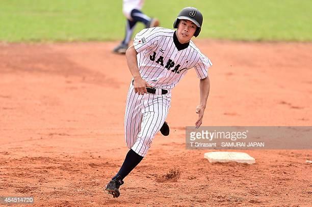 Ryoya Kurihara of Japan runs during the Asian 18U Baseball Championship preliminary game between Japan and Sri Lanka at Baseball Stadium of Queen...