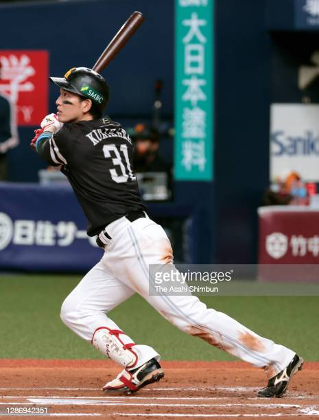 Ryoya Kurihara of the Fukuoka SoftBank Hawks hits a two-run double to make it 0-4 in the 6th inning during the game one of the Japan Series at...
