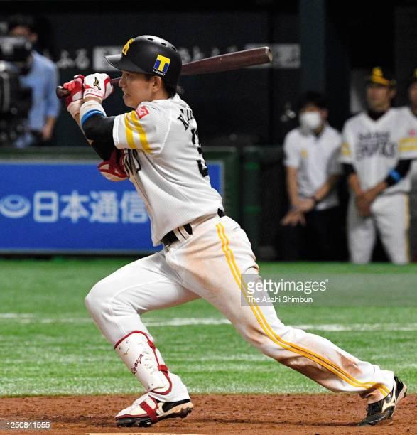 Ryoya Kurihara of the Fukuoka SoftBank Hawks hits a walk-off single in the 10th inning during the game between Chiba Lotte Marines and Fukuoka...