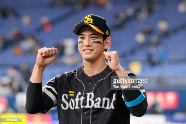 Ryoya Kurihara of the Fukuoka SoftBank Hawks poses for photographs after the 1-5 victory in the game one of the Japan Series at Kyocera Dome Osaka on...