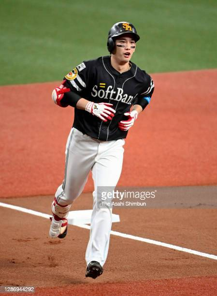 Ryoya Kurihara of the Fukuoka SoftBank Hawks runs after hitting a two-run home run to make it 0-2 in the 2nd inning during the game one of the Japan...