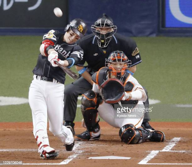 Ryoya Kurihara of the SoftBank Hawks hits a two-run home run in the second inning in Game 1 of the Japan Series against the Yomiuri Giants at Kyocera...