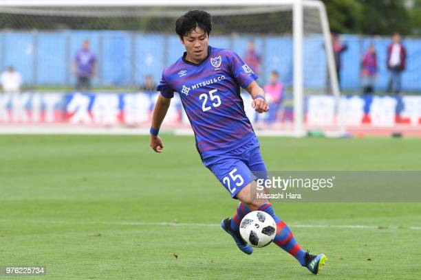 Ryoya Ogawa of FC Tokyo in action during the J.League J3 match between FC Tokyo U-23 and FC Ryukyu at Yumenoshima Stadium on June 16, 2018 in Tokyo,...