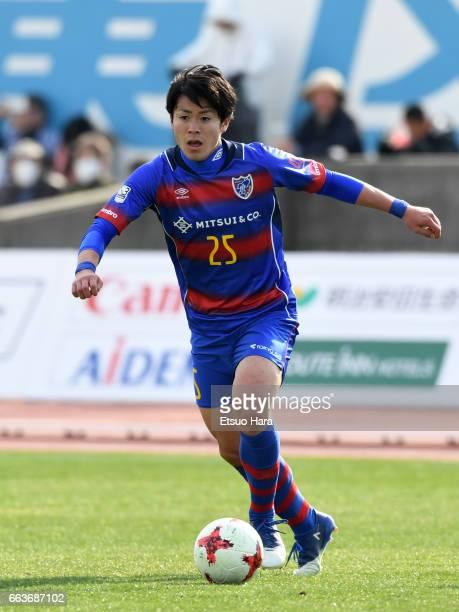 Ryoya Ogawa of FC Tokyo U-23 in action during the J.League J3 match between FC Tokyo U-23 and Kagoshima United at Yumenoshima Stadium on April 2,...