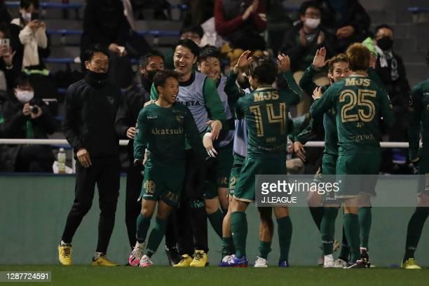 Ryoya YAMASHITA of Tokyo Verdy celebrates scoring his side's first goal with his teammate during the J.League Meiji Yasuda J2 match between Tokyo...