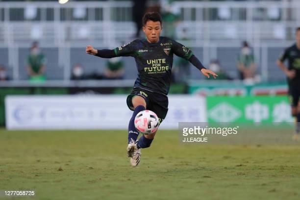 Ryoya YAMASHITA of Tokyo Verdy in action during the J.League Meiji Yasuda J2 match between Tokyo Verdy and Giravanz Kitakyushu at Ajinomoto Field...