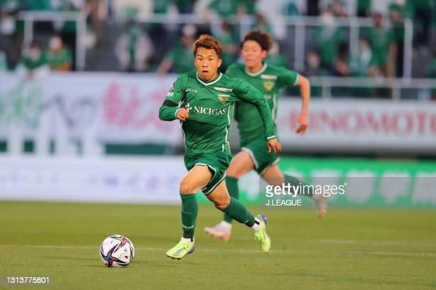 Ryoya YAMASHITA of Tokyo Verdy in action during the J.League Meiji Yasuda J2 match between Tokyo Verdy and Kyoto Sanga at Ajinomoto Field Nishigaoka...