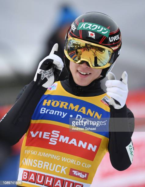 Ryoyu Kobayashi of Japan celebrates his first place on day 6 of the 67th FIS Nordic World Cup Four Hills Tournament ski jumping event on January 04...