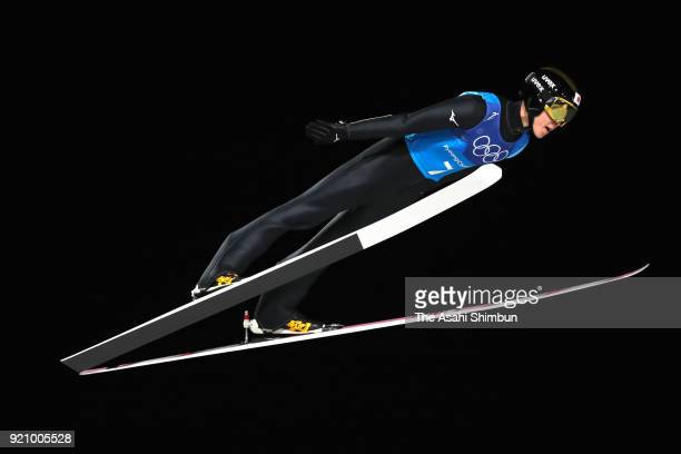 Ryoyu Kobayashi of Japan competes in the first jump during the Ski Jumping Men's Team Large Hill on day ten of the PyeongChang 2018 Winter Olympic...