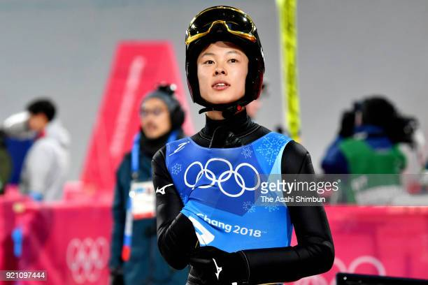 Ryoyu Kobayashi of Japan reacts after competing in the first jump during the Ski Jumping Men's Team Large Hill on day ten of the PyeongChang 2018...